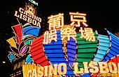 Casino Lisboa. Macau. China
