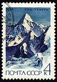 Tien shan mountains Stock Photo Images. 48 tien shan mountains ...